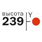 Высота 239 завода «ЧТПЗ»