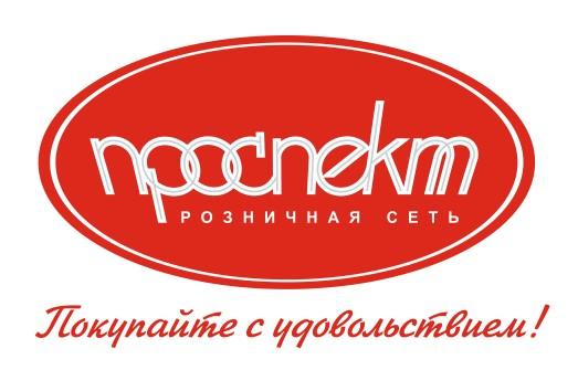 Сеть магазинов «Проспект»