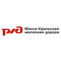 Южно-Уральская ЖД