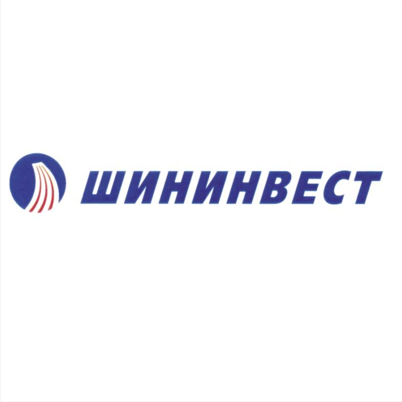Фирма «ШинИнвест»