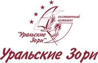 База отдыха «Уральские зори»