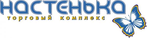 ТК «Настенька» г. Златоуст